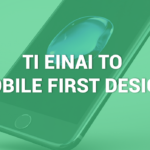 mobile first design